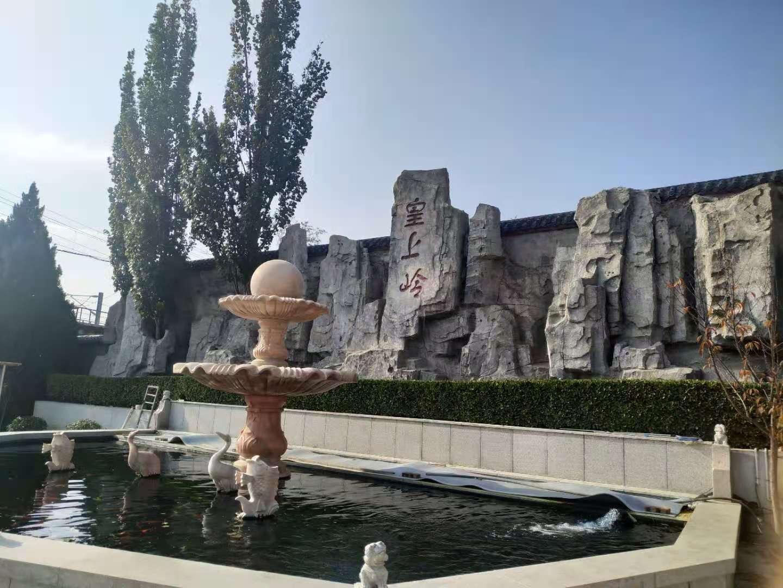 皇上岭公墓