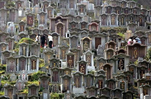济南公墓网:香港墓地资源稀缺,何以入土为安