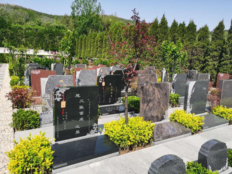 在济南为老人提前准备公墓有什么讲究